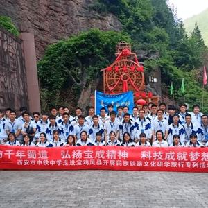 凤县游记图文-企业团队拓展和青少年研学好景点推荐——凤县灵官峡