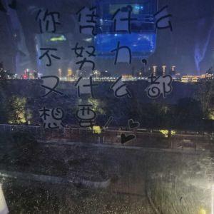 南昌之星摩天轮旅游景点攻略图