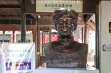 鲜为人知的苏州徐悲鸿艺术馆,隐藏于一座景美人少的江南古镇中