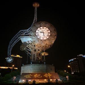 世纪钟广场旅游景点攻略图
