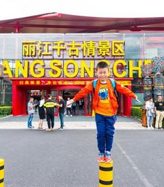 [丽江游记图片] 给宝宝特别的旅行,让他了解丽江的美好!
