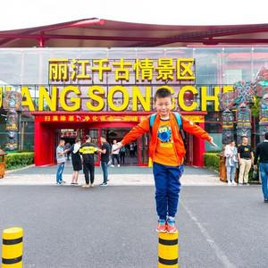 束河古镇游记图文-给宝宝特别的旅行,让他了解丽江的美好!