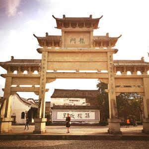 富阳区游记图文-富阳龙门古镇 -----孙权故里,如进入迷宫一般的神奇之地