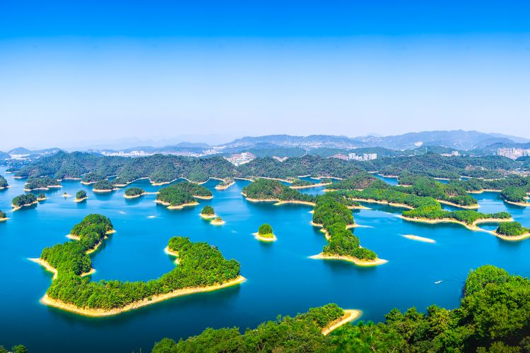 Qiandao Lake-Southeast Lake District2
