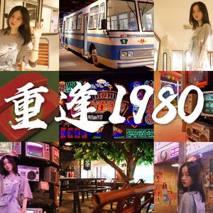 """重庆游记图文-原来洪崖竟然真有""""洞""""!还能带你从2020穿越回到1980"""
