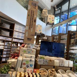无印良品(上海淮海755旗舰店)旅游景点攻略图