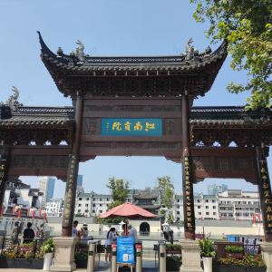 中国科举博物馆(江南贡院)旅游景点攻略图
