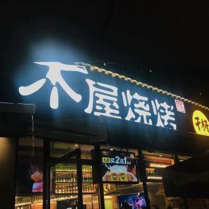 深圳,推薦