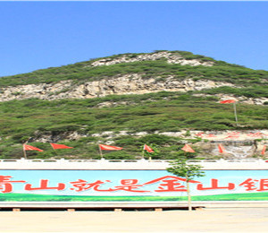 阳泉游记图文-那一年,给我一个月的时间,看山西五千年,晋善晋美,自驾走遍山西:山西阳泉之旅,红岩岭,冠山【第二站】
