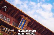 这家中国风民宿,住过的情侣都很喜欢!