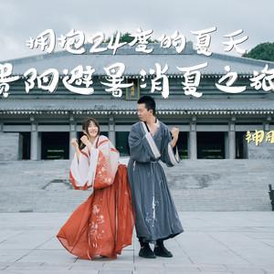 贵阳游记图文-【神雕侠旅】拥抱24度的夏天,贵阳避暑消夏之旅!