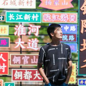 铜陵游记图文-皖美旅行|几封关于铜陵小城的夏日情书