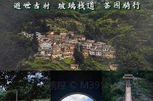杭州周边国庆三天两夜避世游松阳攻略