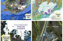 冰岛的三个之最