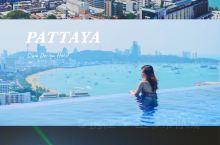 泰国芭提雅|性价比之王Siam酒店攻略