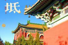 宝坻县城的历史痕迹