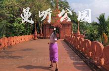 西双版纳曼听公园,傣王的后花园,异域风情