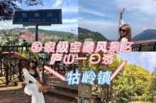 九江庐山一日游 打卡江西旅游景点