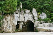 麻怀隧道满怀精神,体现了新时代的愚公移山。