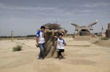 Shihgityar trip with my family  Hot, individual, e