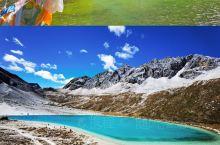 圣湖—纯净自然