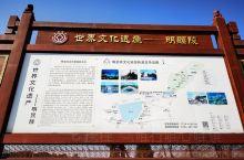 明朝最孝顺的皇帝是谁呢?参观过湖北省钟祥市的明显陵后,很多人就会感觉与我一样,有了一个不二的结果:明