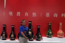 郎酒酒瓶生产地