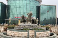 湖北省犇牛精神