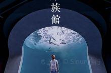 日本四国 最想去拍照的水族馆濑户内海美景
