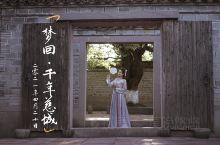 宁波旅游 穿越千年之旅,梦回慈城古县城