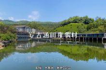 藏在2000亩茶园中的安吉涵田度假村,你会喜欢吗
