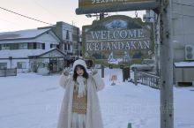 北海道旅行第1⃣️站📍钏路 钏路没有札幌小樽热门,中国游客比较少,我们定了阿寒湖、摩周湖、屈斜路湖一