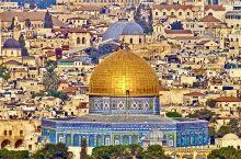 耶路撒冷圣殿山伊斯兰教的圣地
