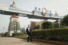 叶城零公里,新藏公路起点