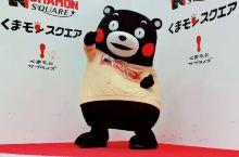 到熊本一定要去熊本部长办公室。