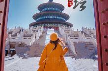 北京旅行|带娃逛天坛拍照游玩攻略