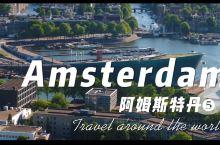 阿姆斯特丹四周运河环绕,不妨先租艘小船或