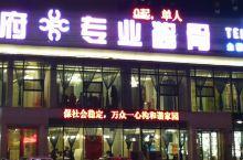蔡府专业酱骨华南店。