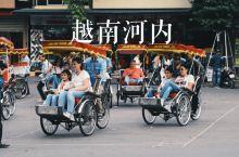 越南河内找旧中国的影子