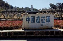 龙陵有滇西抗战遗址 血雨腥风的松山,这座山是中国军人用血肉光复的,尸山血海一点都不夸张,当年战斗之惨