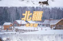 禾木:古老的图瓦人村落,三月仍是冰雪童话