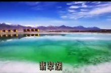青甘大环线茫崖9天 第一日:西宁----