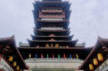 中国四大名楼之绵阳越王楼,其中最高的一座