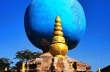 一寨两国,很有缅甸风情