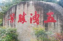浙江诸暨真是一座美丽的城市,不愧为西施故里,夜景特别漂亮?