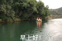 婺源月亮湾‖竹筏漂流