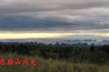 2020-7-31日,从柳州市驱车180公里3个半小时,来到金秀忠良乡巴勒村,途经四个地级市的地盘: