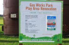 西雅图煤气厂公园