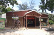寸金动物园 一个有历史解放,标志地意义的寸金公园,犹记小时候的人潮涌流,节假日、学校活动必去的教育之