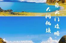西藏精华景点,探秘奇妙神秘之湖!